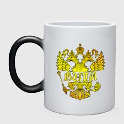 Витя в золотом гербе РФ