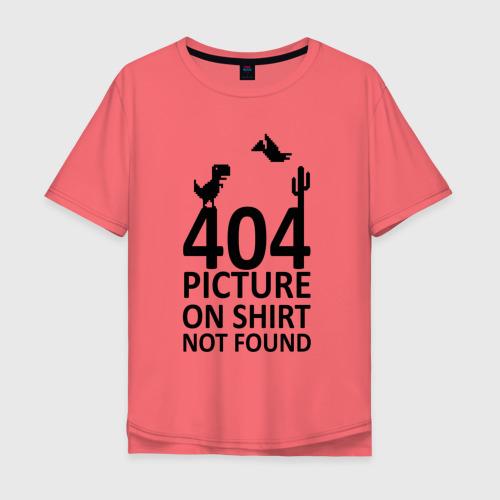 Мужская футболка хлопок Oversize 404 not found Фото 01