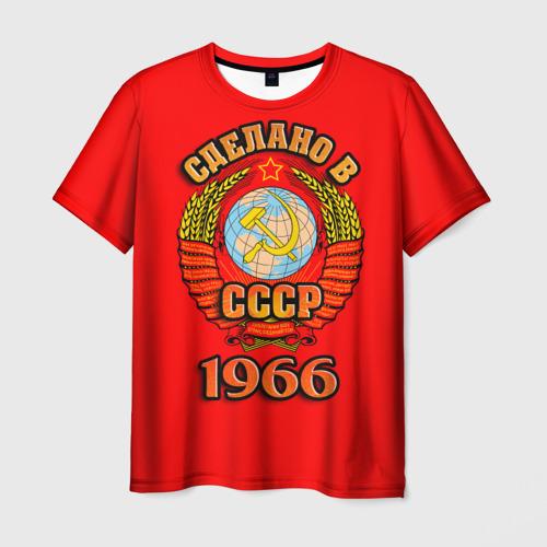Сделано в 1966