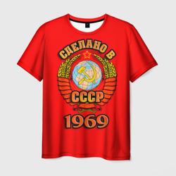 Сделано в 1969