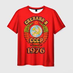 Сделано в 1976