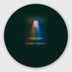 Imagine Dragons Light