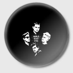 Depeche mode(world in my eyes)