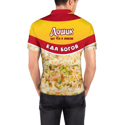 Мужская рубашка поло 3D  Фото 04, Дошик - еда богов