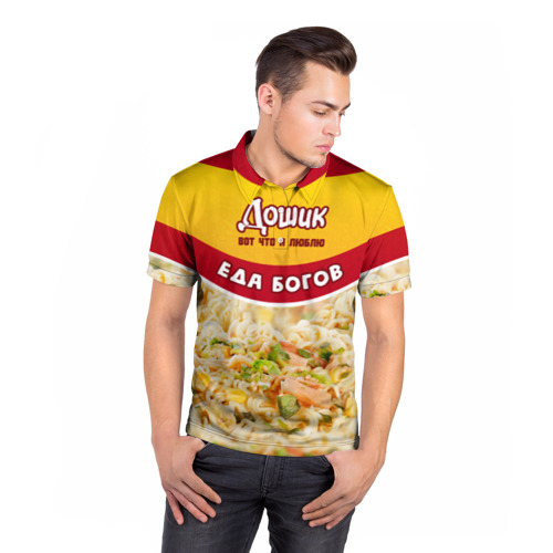 Мужская рубашка поло 3D  Фото 05, Дошик - еда богов
