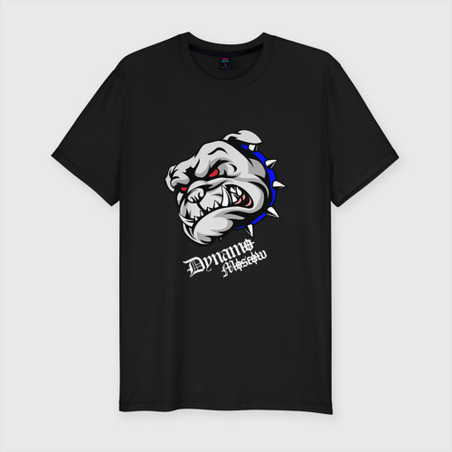 Мужская футболка премиум Бульдог