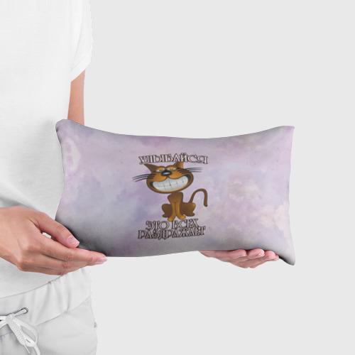 Подушка 3D антистресс  Фото 03, Улыбайся