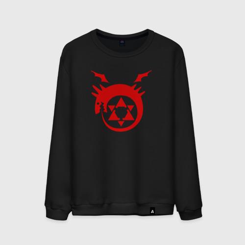 Fullmetal Alchemist Homunculus