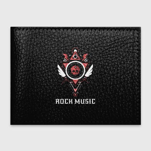 Обложка для студенческого билета  Фото 01, Rock Music