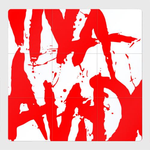 Магнитный плакат 3Х3 Viva La Vida