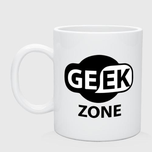 Кружка Geek zone