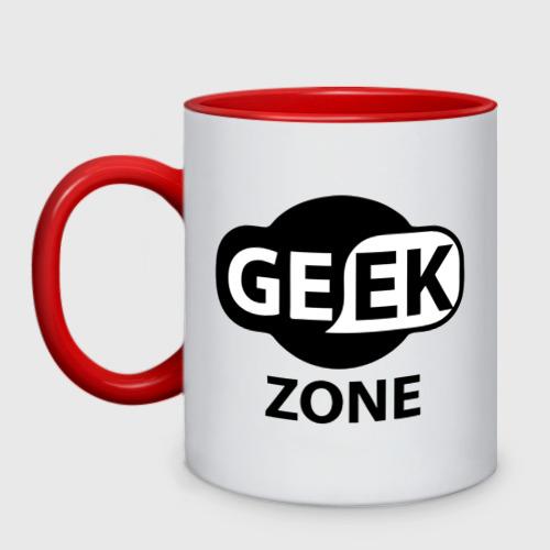 Кружка двухцветная Geek zone