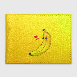 Just Banana (Yellow)