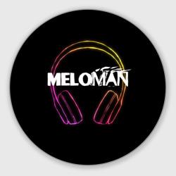 Меломан (Black)