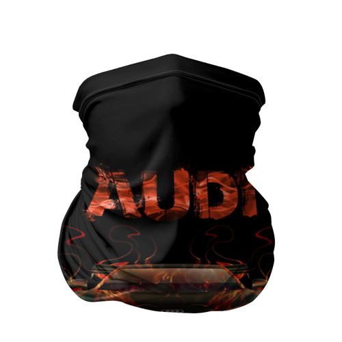 AUDI в огоне