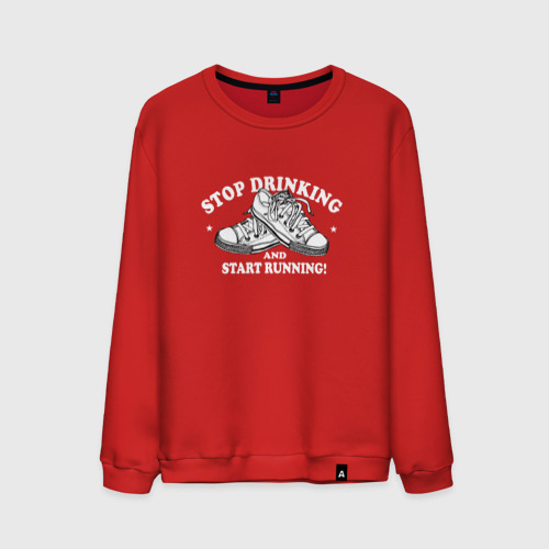 Stop Drinking Black