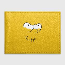 Simpsons Lemon Face