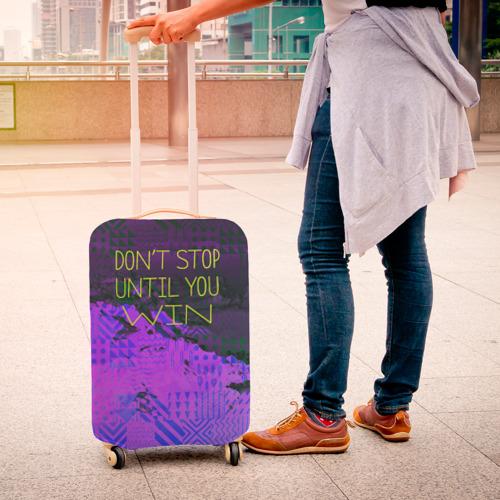 Чехол для чемодана 3D  Фото 04, Не сдавайся!