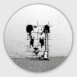 Панда вандал