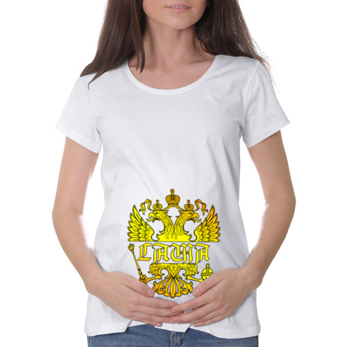 Саша в золотом гербе РФ