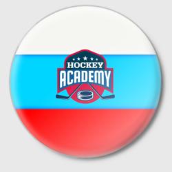 Академия хоккея