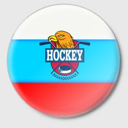 Russian fan