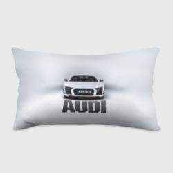 Audi серебро