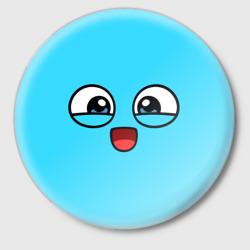 Эмодзи / Смайл (голубой цвет)