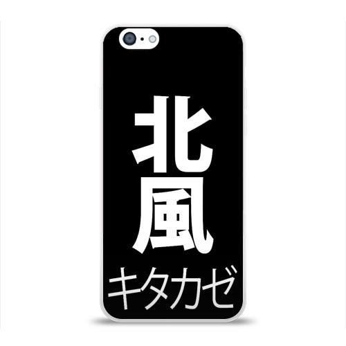 Чехол для Apple iPhone 6 силиконовый глянцевый  Фото 01, Kitakaze