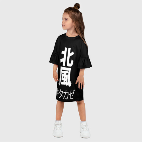 Детское платье 3D  Фото 03, Kitakaze