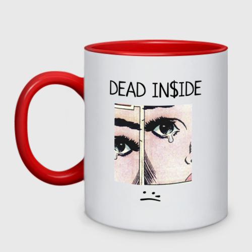 Кружка двухцветная Dead Inside / Мертвый Внутри