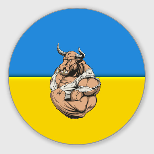 Буйвол-Украина