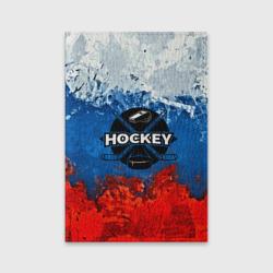 Хоккей триколор