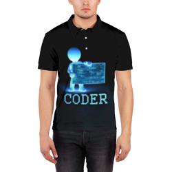 Coder - программист кодировщик