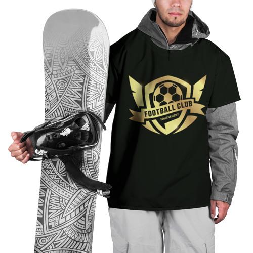 Накидка на куртку 3D  Фото 01, Футбол без границ