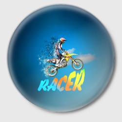 Racer (гонщик)