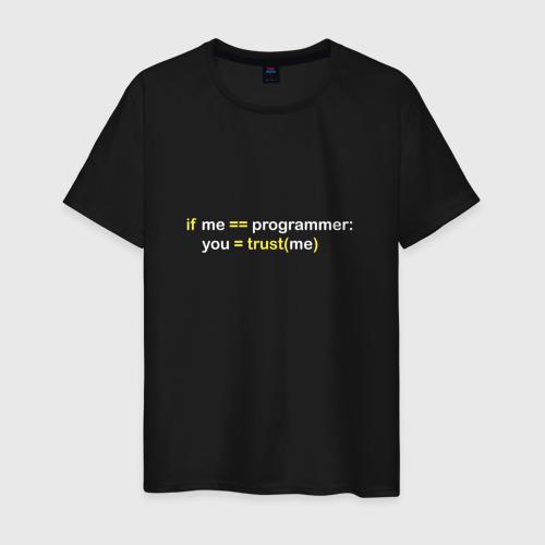Мужская футболка хлопок Верь мне - я программист