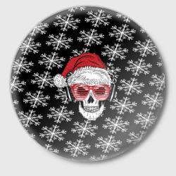 Santa Skull хипстер