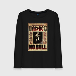 AC/DC no bull