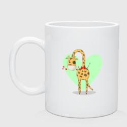 Жираф- папа