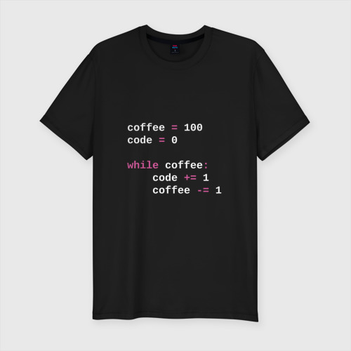 While coffee