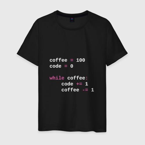 Мужская футболка хлопок While coffee