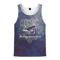 AC/DC пушка