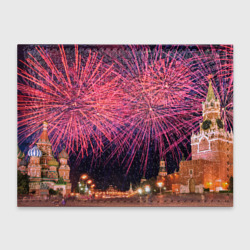 День города Москва