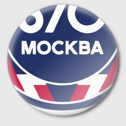 870 лет Москве