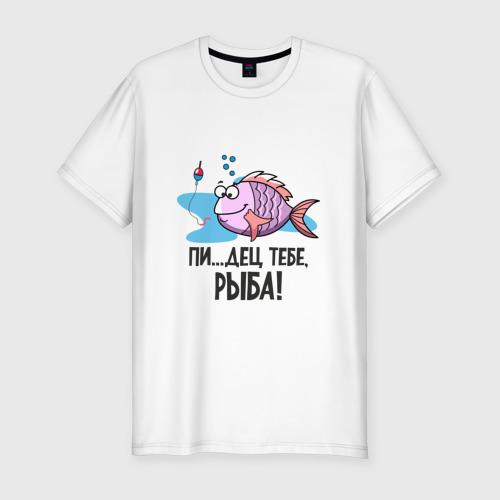 Мужская футболка премиум  Фото 01, рыбак