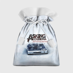 Asking Alexandria винил