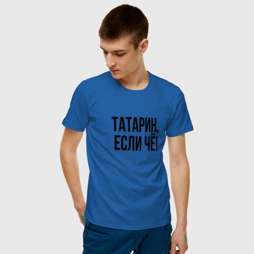 Мужская футболка хлопок Татарин, если че! Фото 01