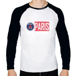 Paris Saint-Germain - New collections 2018