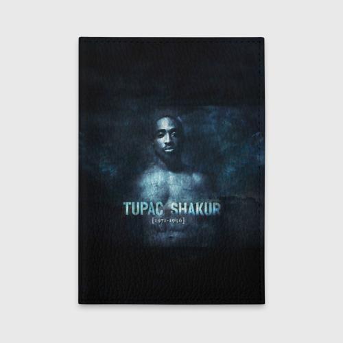 Обложка для автодокументов  Фото 01, Tupac Shakur 1971-1996